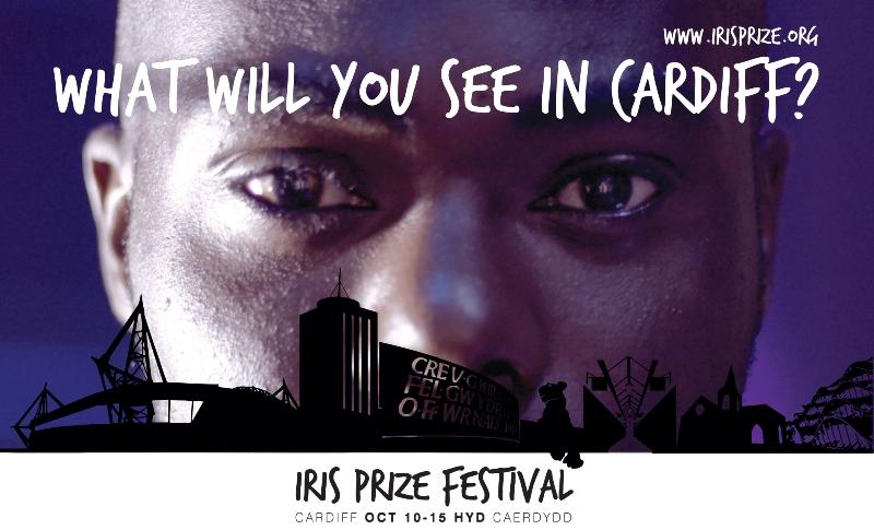 Iris Prize 2017