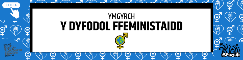 This image has an empty alt attribute; its file name is The-Future-is-Feminist-Campaign-Banner-1024x256.png